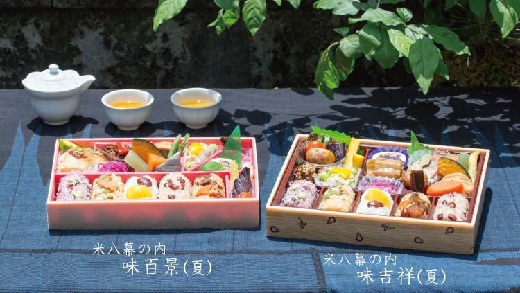 米八幕の内 味吉祥・味百景(夏)